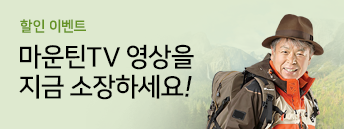 [할인] 7월 마운틴TV 할인전